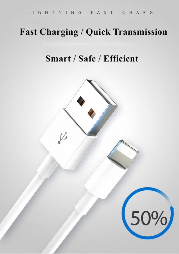 Кабель USB - Lightning White -