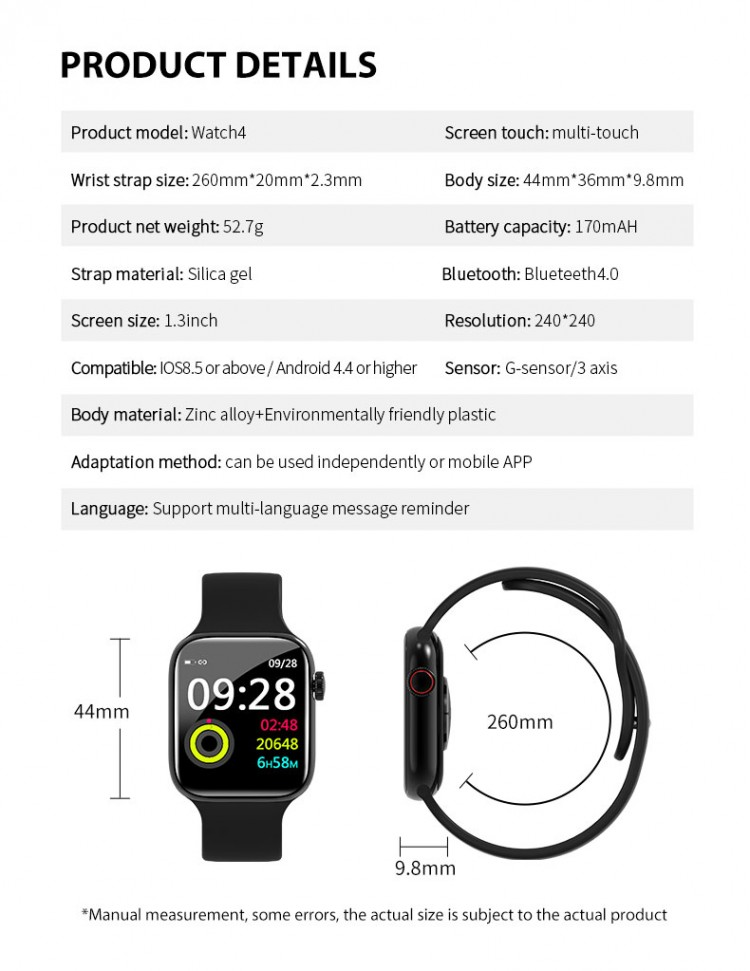 Смарт-часы 49 Smart Watch black -