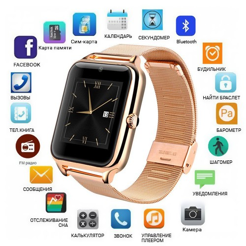 Смарт-часы Smart Watch 10 gold