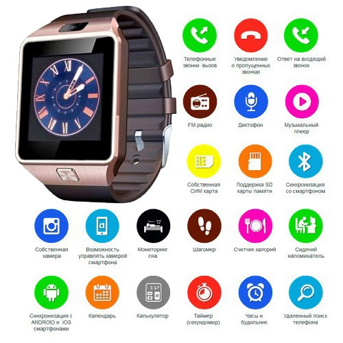 Смарт-часы Smart Watch 4 gold+brown