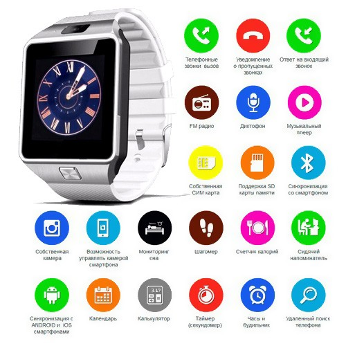 Смарт-часы Smart Watch 4 white+silver