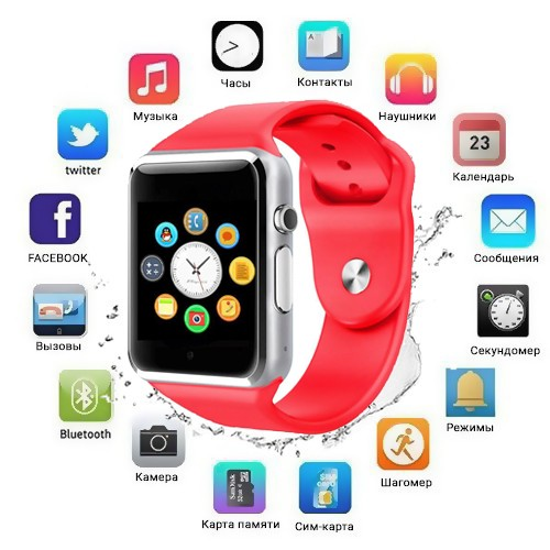 Смарт-часы Smart Watch 1 red