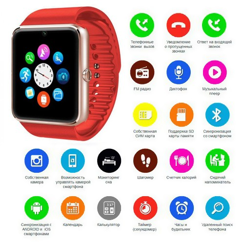 Смарт-часы Smart Watch 5 red