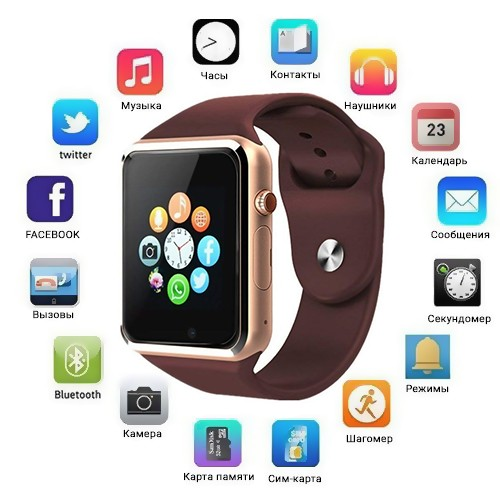 Смарт-часы Smart Watch 1 gold+brown