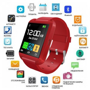 Смарт-часы Smart Watch 11 red