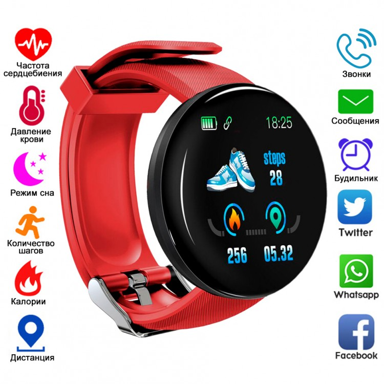 Смарт-часы Smart Watch 29 red