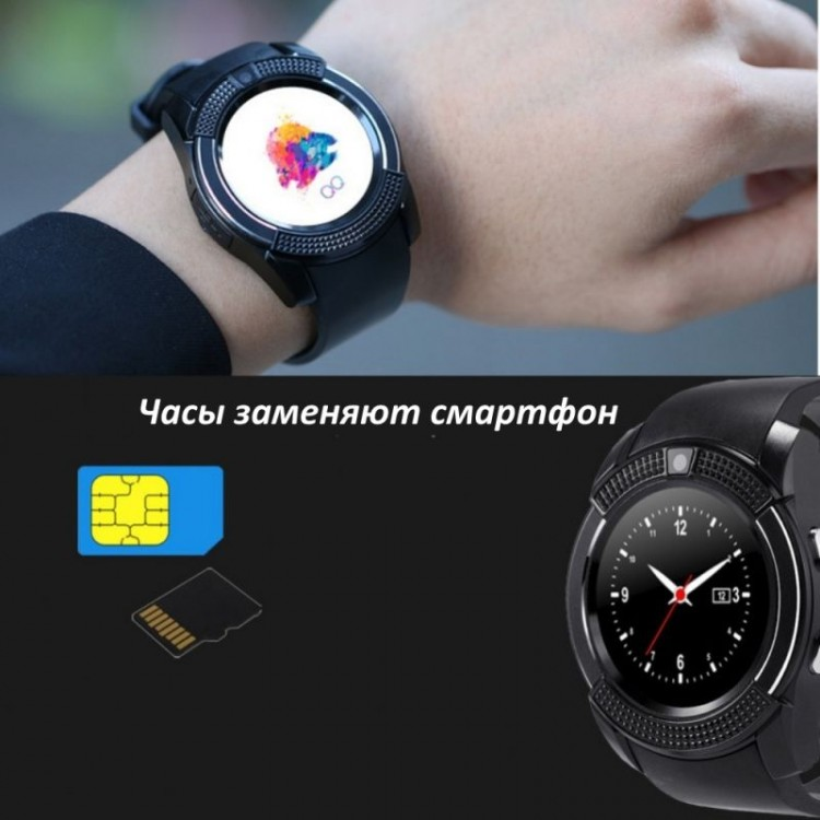 Смарт-часы Smart Watch 2 red -